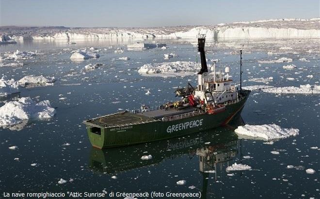 """La nave rompighiaccio """"Arctic Sunrise"""" di Greenpeace"""