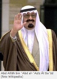Re Abd Allāh bin ʿAbd al-ʿAzīz Āl Saʿūd