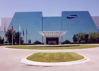 Sede della Samsung