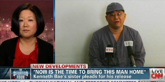 Terri Chung e a destra Kenneth Bay, durante una trasmissione della CNN