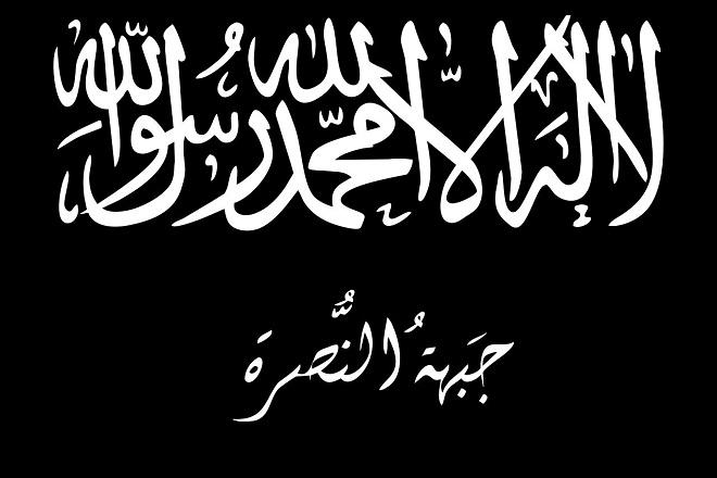 La bandiera di Jabhat-Al-Nusra