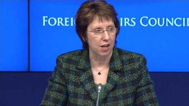 20140211-catherine-ashton-660x370