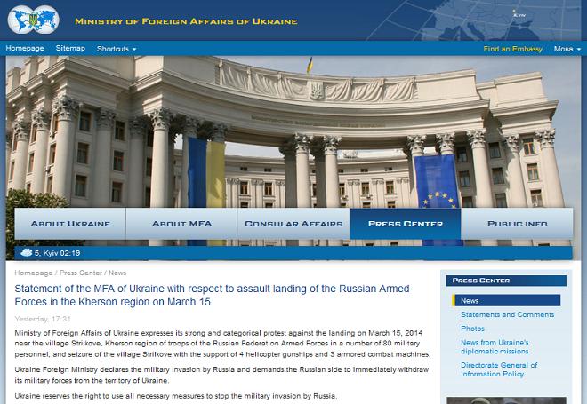 20140316-ukraine-under-attack-660x455