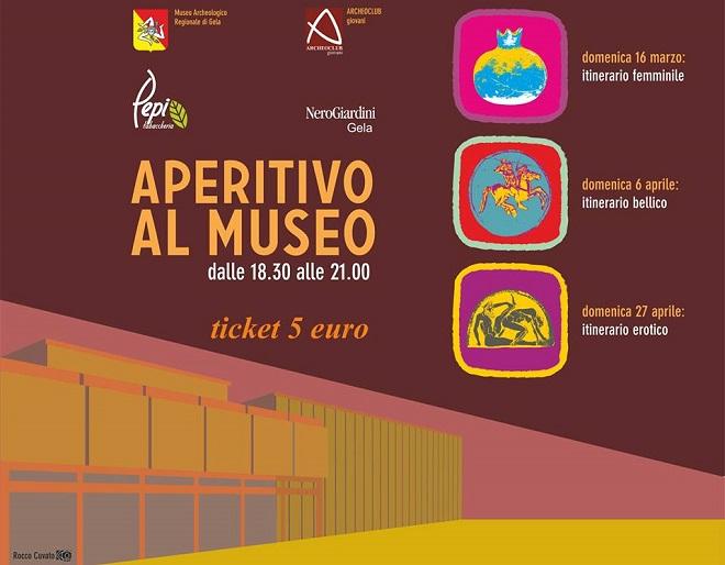 20140425-aperimuseo-660-514