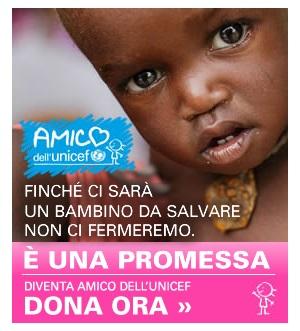 20140611-unicefpromessa-300x331