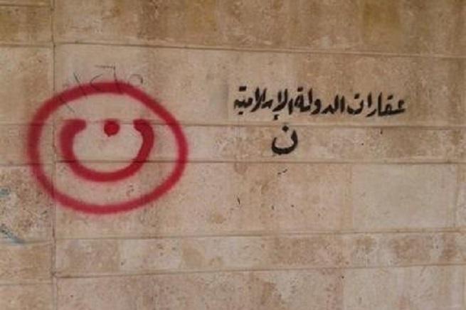 20140717-ISIL_case_cristiani-655x436