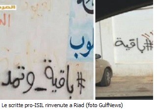 201408904-support-slogans-saudi-arabya-30x220