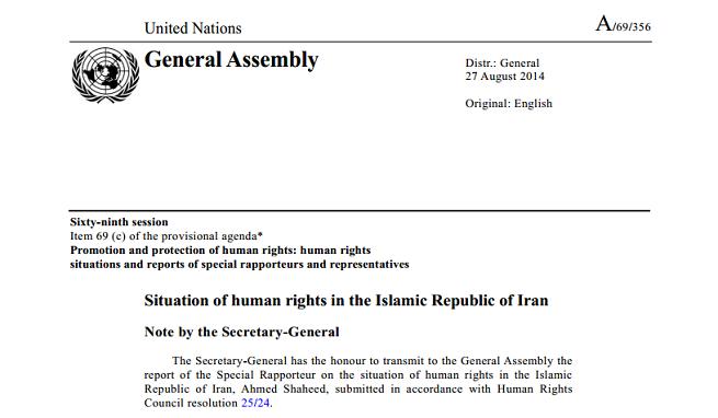 Situazione dei diritti umani nella Repubblica Islamica dell'Iran. Special Rapporteur Ahmed Shaheed