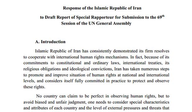 Risposta della Repubblica Islamica dell'Iran al progetto di Rapporto (sui diritti umani in Iran, ndr) sottoposto alla 69^ Sessione dell'Assemblea Generale delle Nazioni Unite