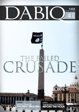 DAQIB-4-SEPT2014-the-failed-crusade-320x452