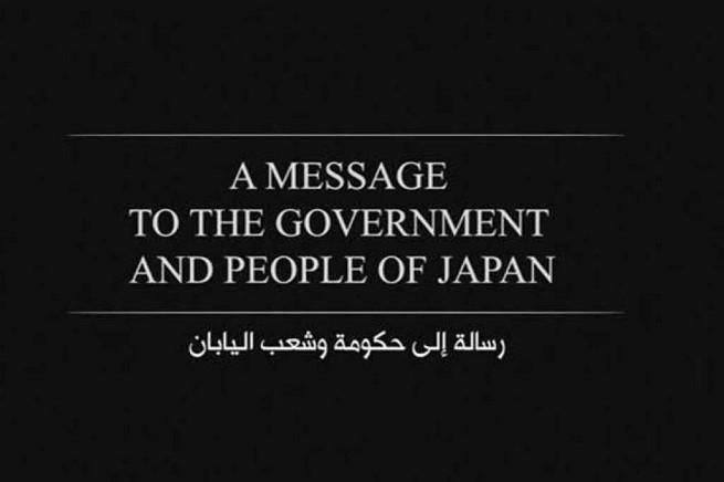 20150123-Isis-ostaggi-giapponesi-655x436