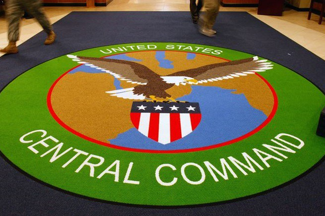 20150201-Central-Command-logo-new-hq-655x436