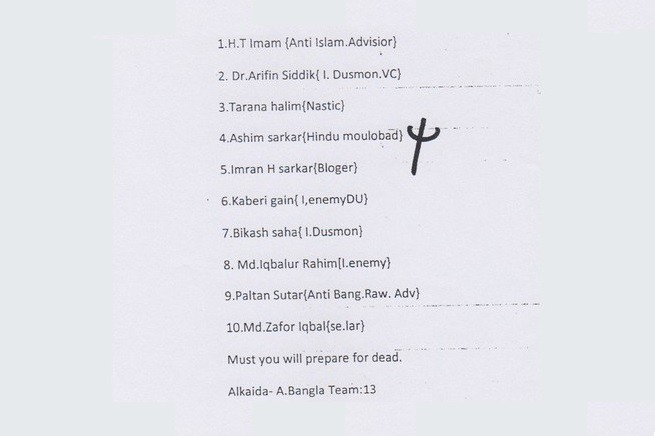 L'elenco dei destinatari delle minacce del sedicente branch di al-Qaeda in Bangladesh (foto AsiaNews)