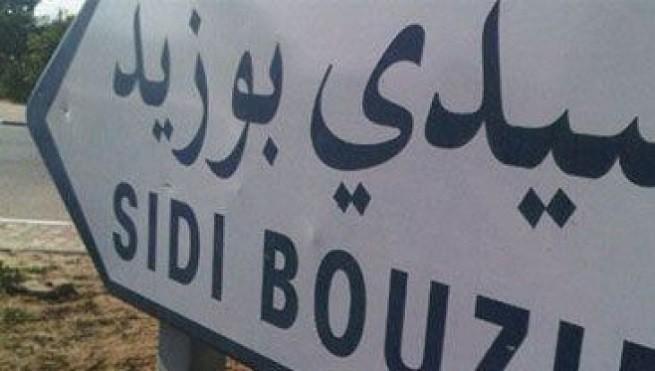 20150615-sidi-bouzid-655x371