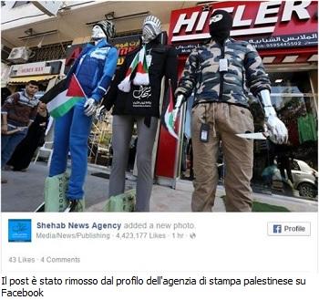 20151102-gaza-hitler-shebab-news-agency